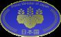 Pieczęć rządu Japonii
